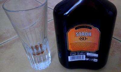 オーストリア産ラム酒80%02