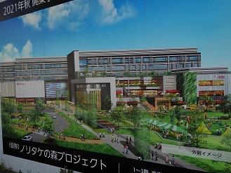 の 森 イオン ノリタケ 名古屋外国語大学がノリタケの森プロジェクト(【仮称】イオンモール則武新町)にサテライトキャンパス 2021年2月│名古屋