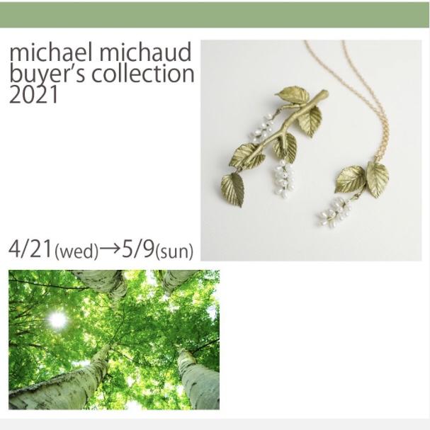 Michael Micha...