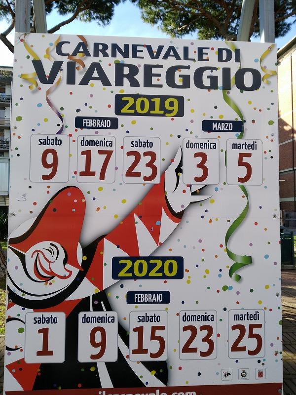 viareggio_2