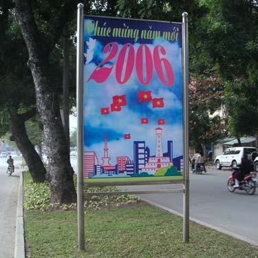Propaganda2006