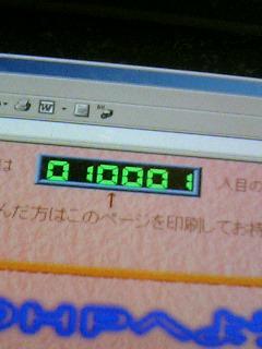 20060831_242293.jpg