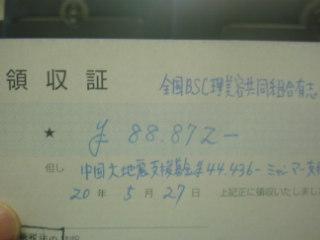SN3D0048.jpg