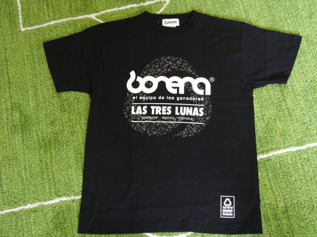 BONERA Tシャツ BNR-T027 黒 フロント.jpg