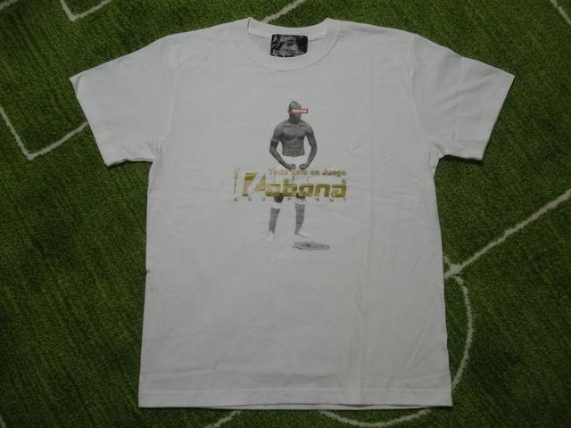 Rabona R12W021 白 フロント.JPG