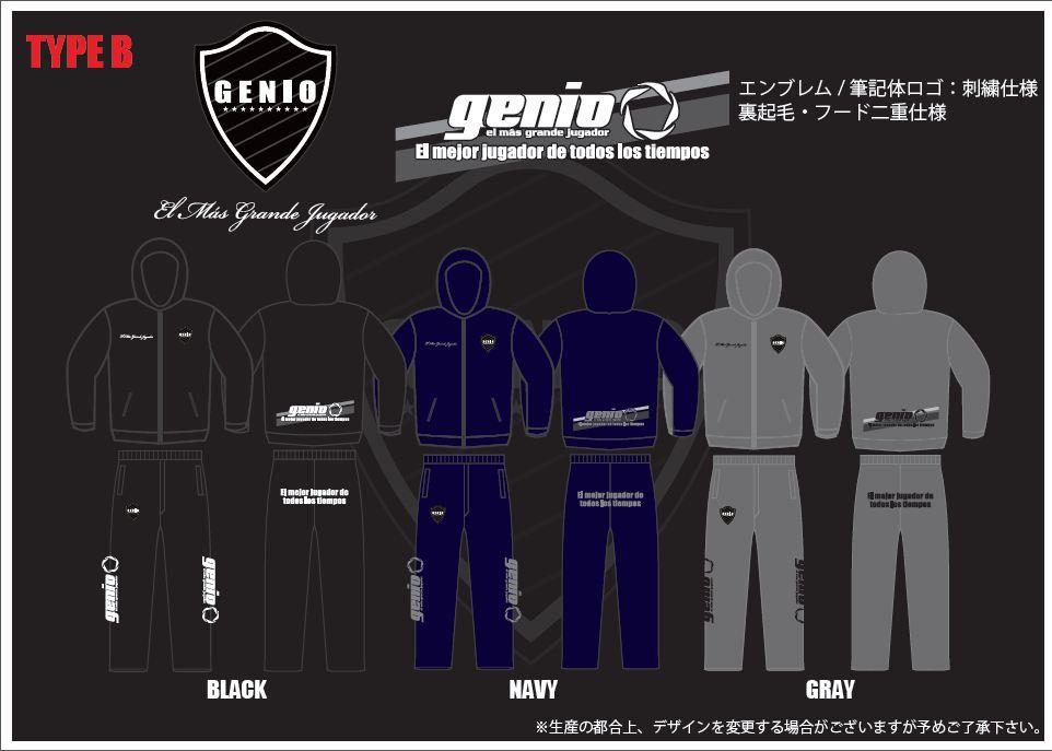 GENIO 2013福袋 セットアップ.JPG