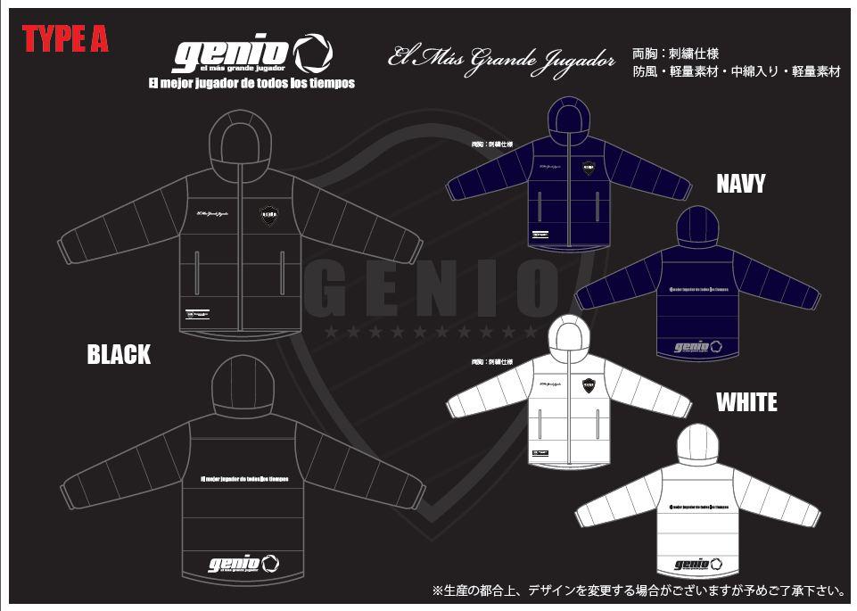 GENIO 2013福袋 ダウンジャケット.JPG