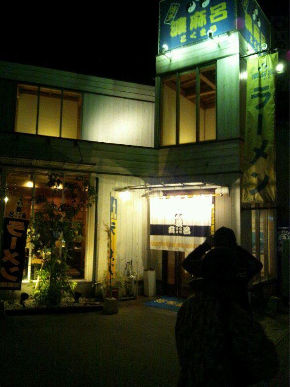 博多濃麻呂 1.JPG