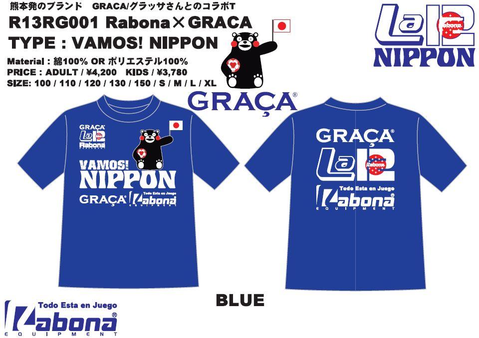 Rabona R13RG001.JPG