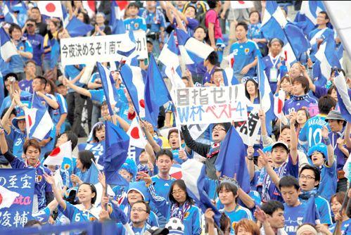 日本代表 2.JPG
