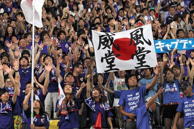 日本代表 6.JPG
