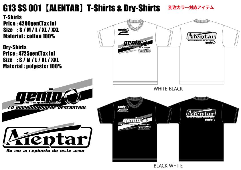 G13SS-001-【ALENTAR-】T-Shirts&Dry-Shirts.jpg