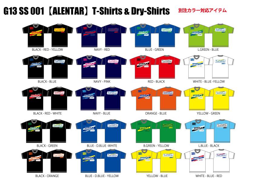 G13SS-001-【ALENTAR-】T-Shirts&Dry-Shirts-02.jpg