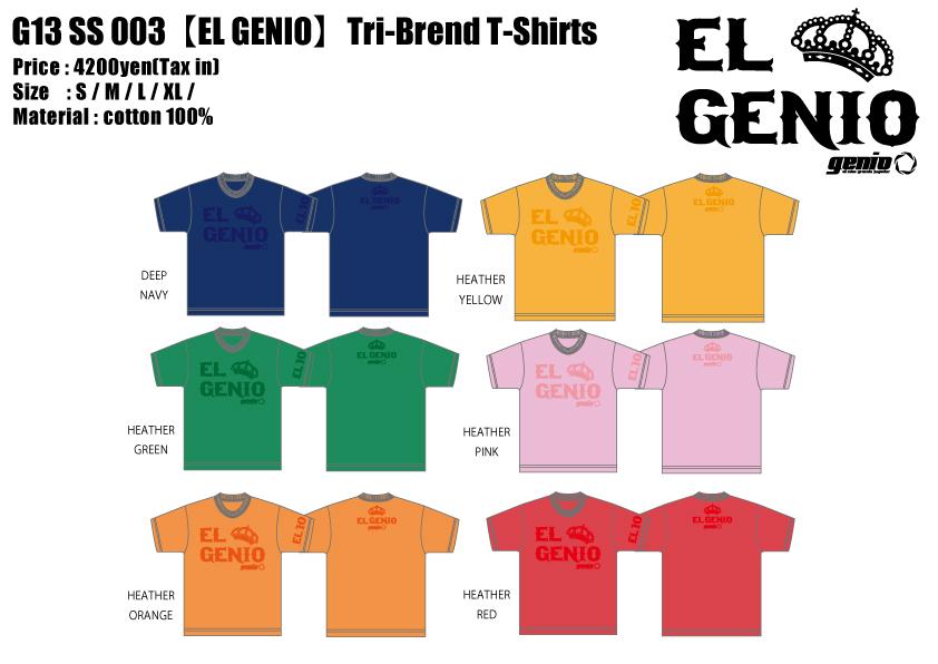 G13SS-003-【EL-GENIO】Tri-Brend T-Shirts-02.jpg