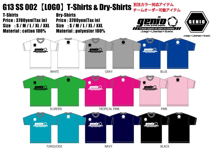 G13SS-002-【LOGO】T-Shirts&Dry-Shirts.jpg