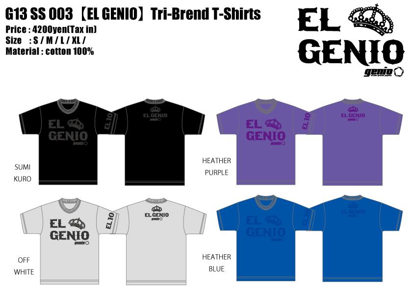 G13SS-003-【EL-GENIO】Tri-Brend T-Shirts.jpg