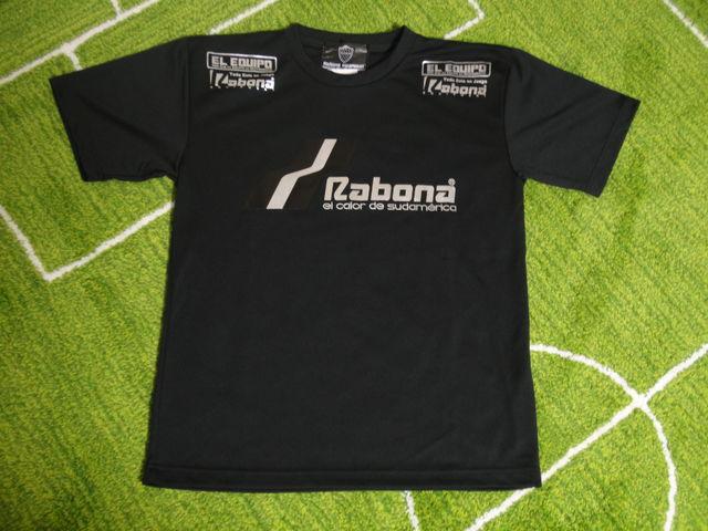 2013 Rabona SS R13S004-5.jpg