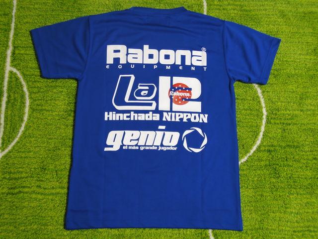 Rabona-R13SP004-10.JPG