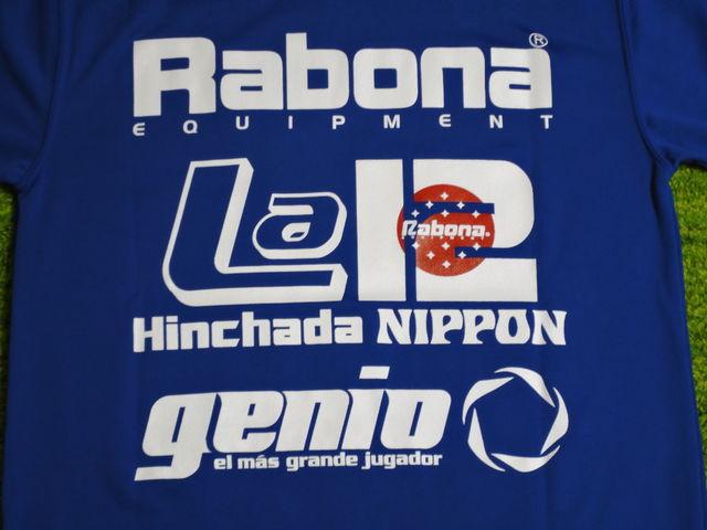 Rabona-R13SP004-11.JPG