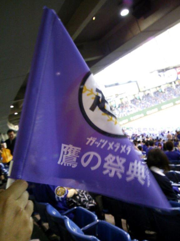 鷹の祭典 1.JPG