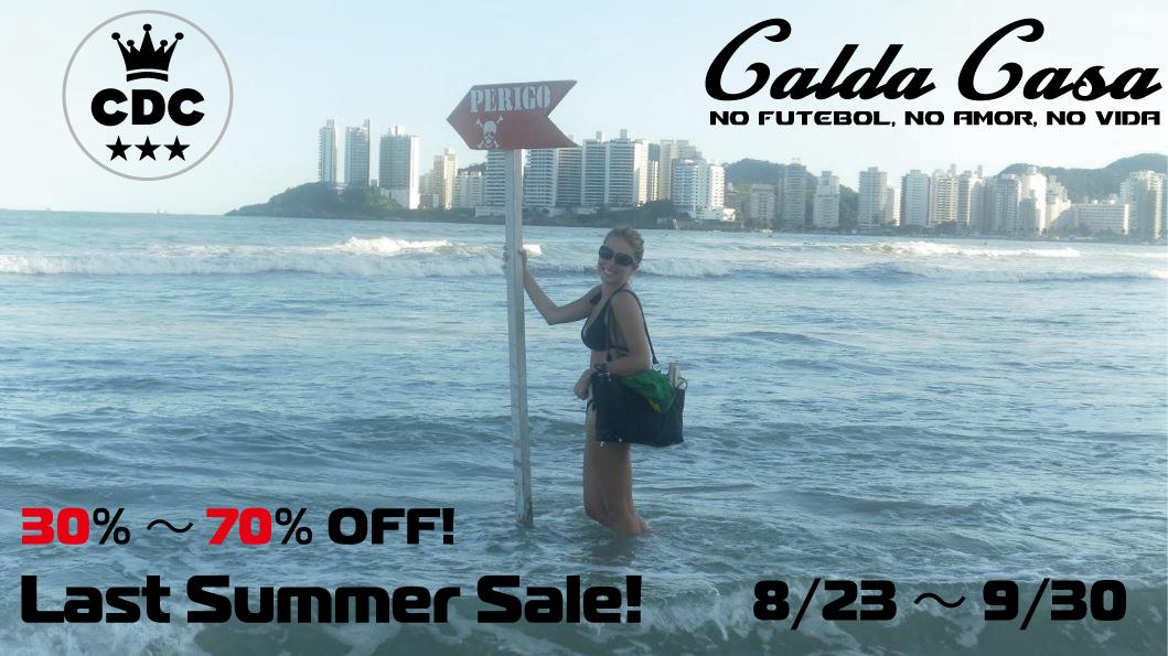 Caldacasa-2013-LAST-SUMMER-SALE.JPG