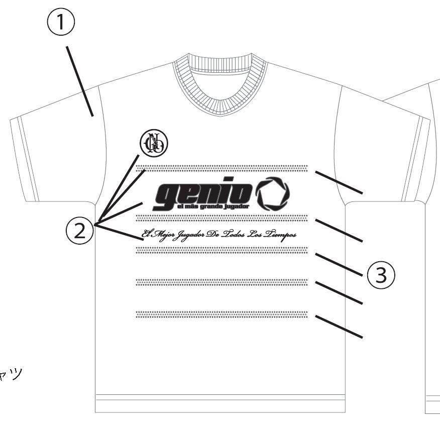 G14-SS-009-1-【GENIO-LOGO】--Dry-Shirts-オーダーフォーム.jpg