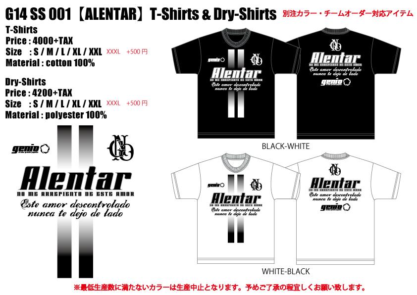 G14SS-001-【ALENTAR-】T-Shirts&Dry-Shirts.jpg