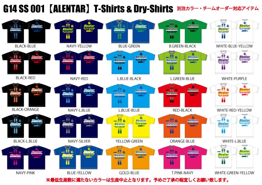 G14SS-001-2-【ALENTAR-】T-Shirts&Dry-Shirts.jpg