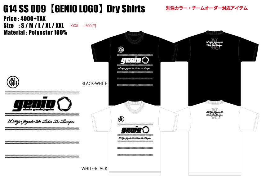 G14-SS-009--【GENIO-LOGO】--Dry-Shirts.jpg