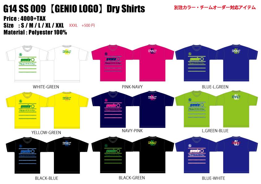 G14-SS-009-2--【GENIO-LOGO】--Dry-Shirts.jpg