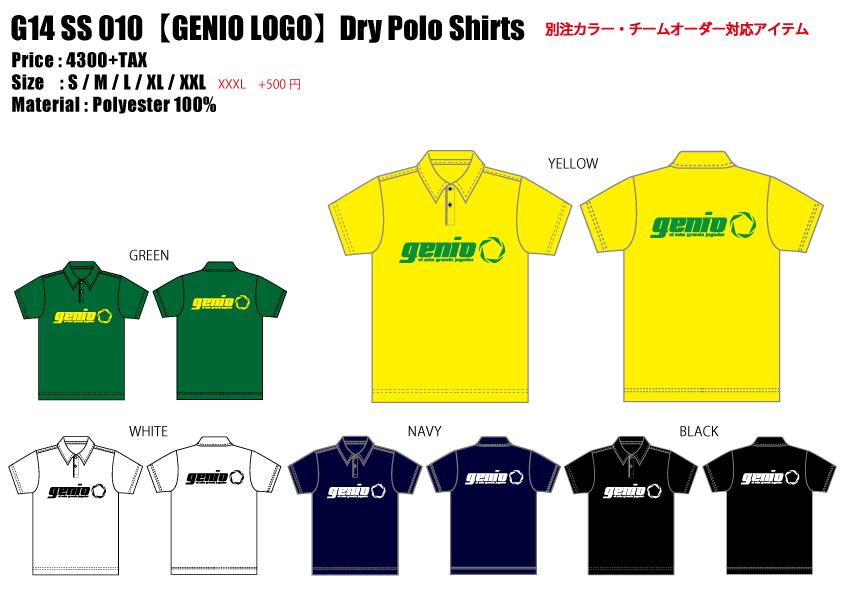G14-SS-010--【GENIO-LOGO】--Dry-Polo-Shirts.jpg