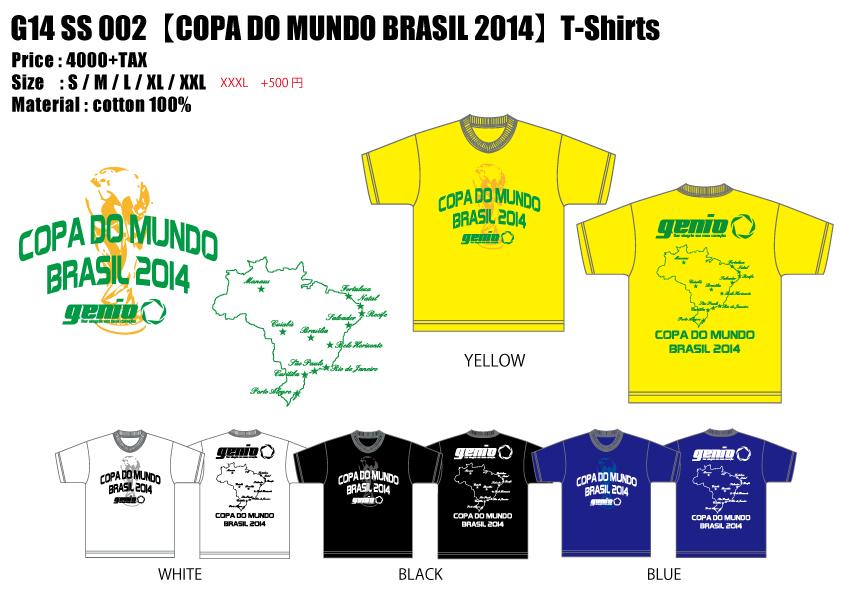G14-SS-002--【COPA-DO-MUNDO-BRASIL-2014】--T-Shirts.jpg