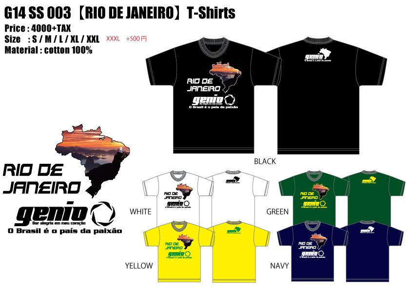 G14-SS-003--【RIO-DE-JANEIRO】--T-Shirts.jpg