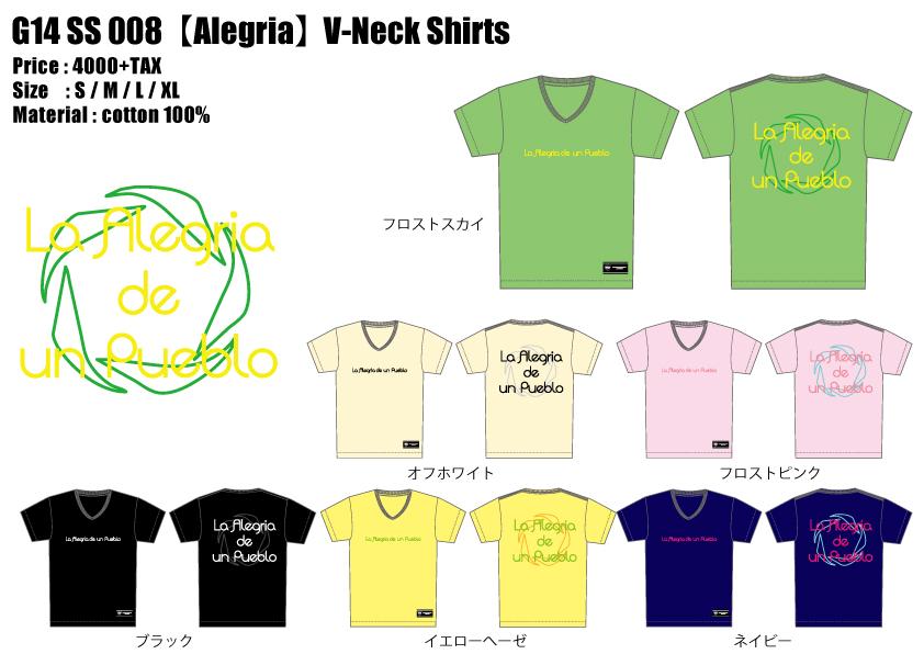 G14-SS-008--【Alegria】--V-Neck-Shirts.jpg