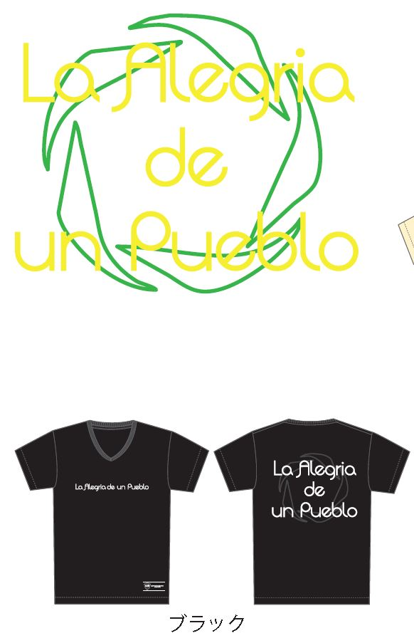 G14-SS-008-1-【Alegria】--V-Neck-Shirts.jpg