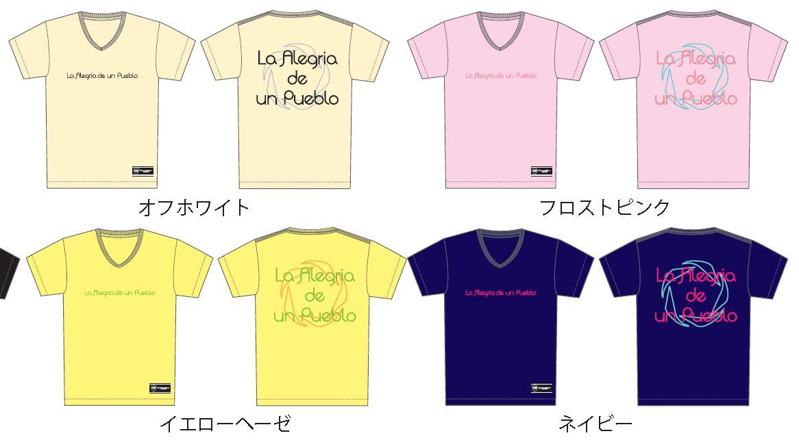 G14-SS-008-2-【Alegria】--V-Neck-Shirts.jpg