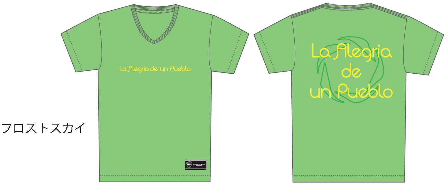 G14-SS-008-3-【Alegria】--V-Neck-Shirts.jpg