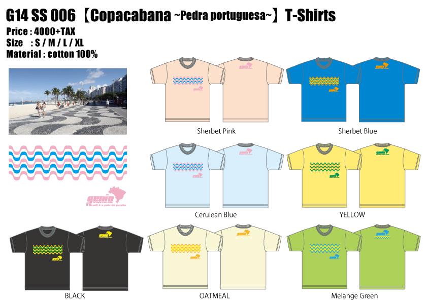 G14-SS-006--【Copacabana-~Pedra-portuguesa~】--T-Shirts.jpg
