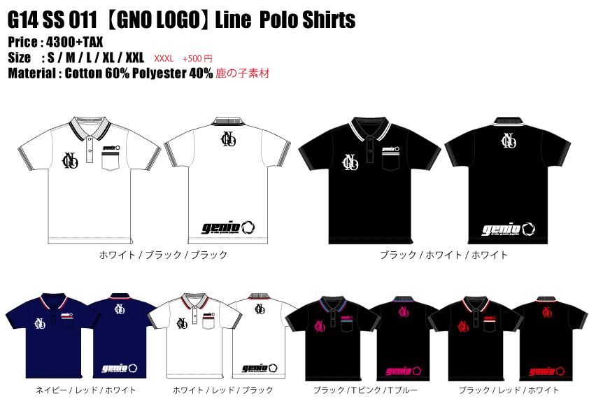 G14-SS-011--【GNO-LOGO】-Line--Polo-Shirts.jpg