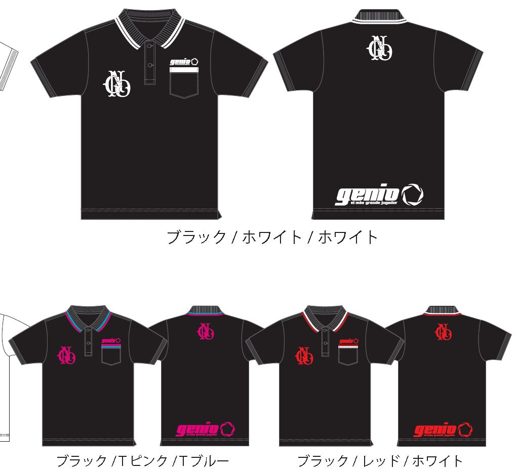 G14-SS-011-2-【GNO-LOGO】-Line--Polo-Shirts.jpg