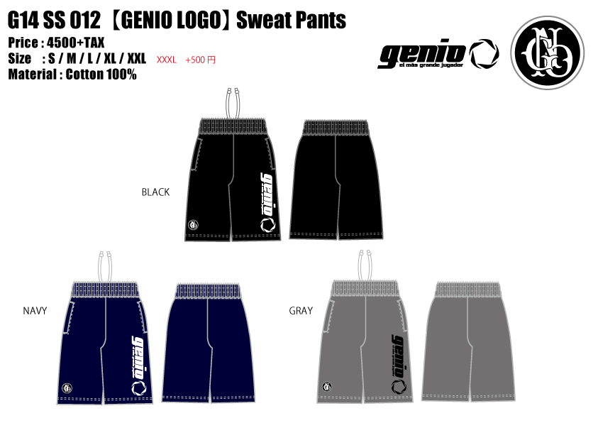 G14-SS-012--【GENIO-LOGO】-Sweat-Pants.jpg
