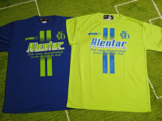 G14SS-001-18【ALENTAR-】T-Shirts&Dry-Shirts.jpg