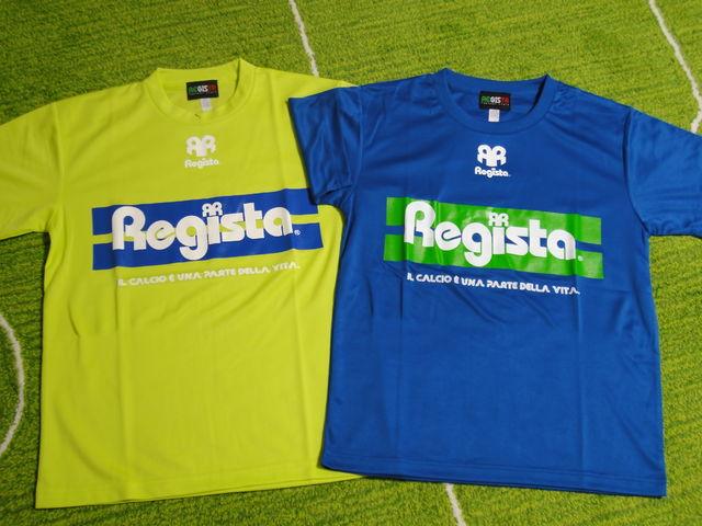 REGISTA 湘南カラー 2014 Tシャツ-1.jpg