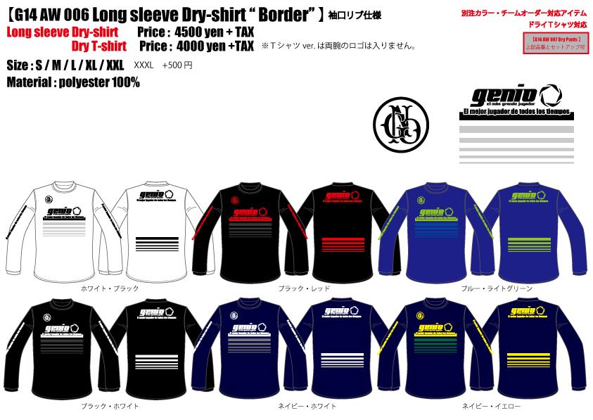 006-Border.jpg