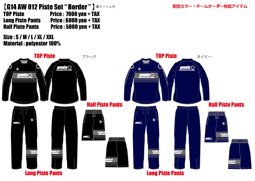012-Border.jpg