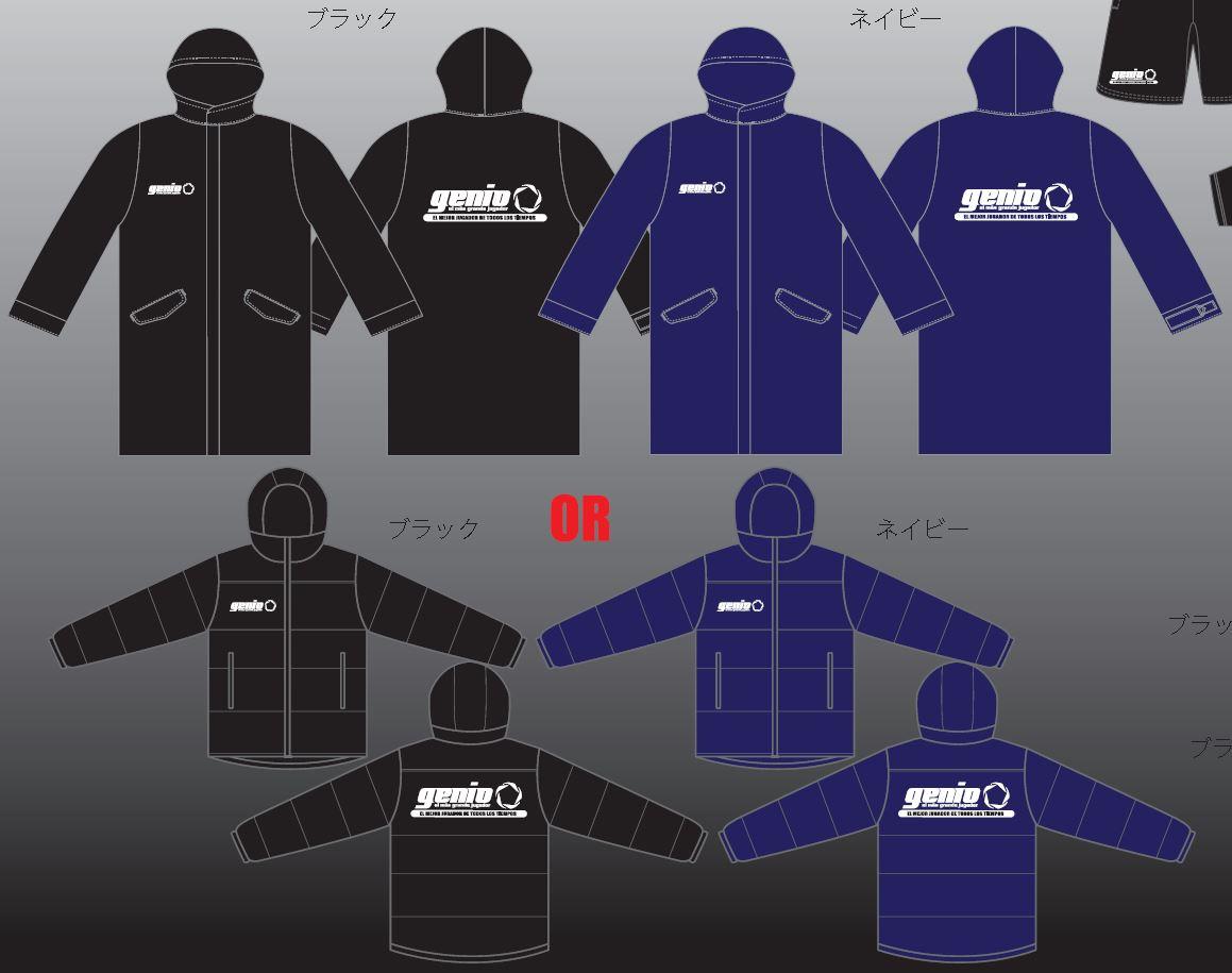 GENIO2015福袋-3.JPG
