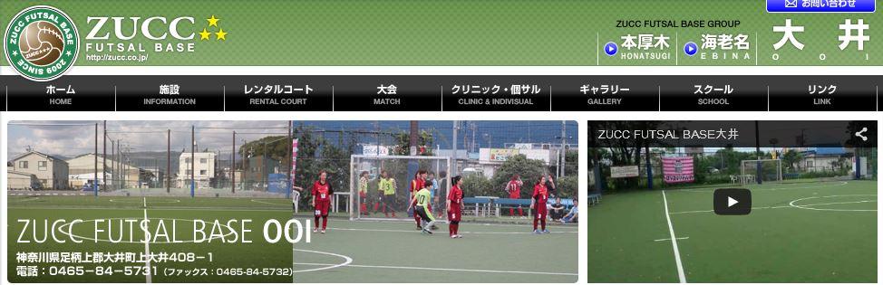 ZUCC大井-2.JPG