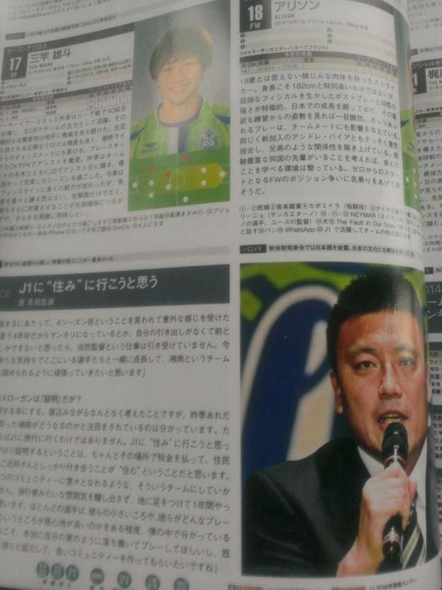 選手名鑑-1.JPG