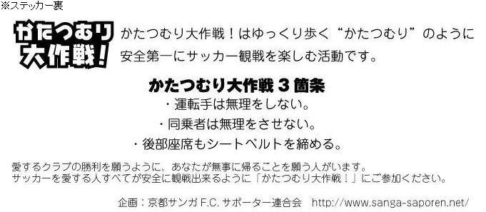 かたつむり大作戦-2.JPG