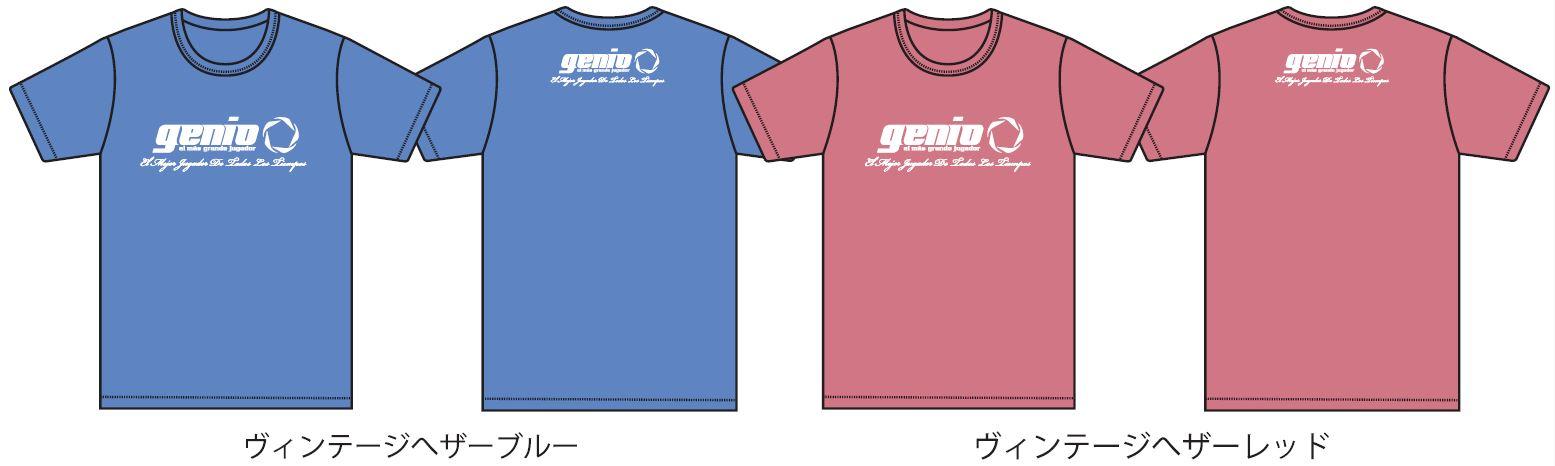 G15S003-1.jpg